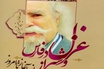 تجلیل از شاعر و نویسنده معاصر صدرا ذوالریاستین در شیراز