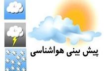 پیش بینی رگبار باران و رعد وبرق در مازندران