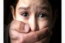حمایت همه جانبه از قربانیان تجاوز در ایرانشهر  برخورد قاطع مجریان قانون با خاطیان