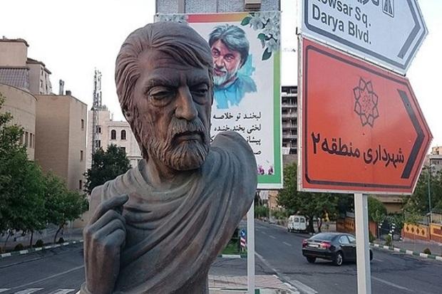 مسجدجامعی از حذف میدان «قیصر امین پور» در تهران انتقاد کرد