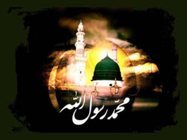 سیستان و بلوچستان در سالروز رحلت رسول اکرم (ص) به سوگ نشست