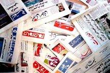 سند اطلاع رسانی همدان تصویب شد