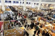 ناشران خراسان شمالی در نمایشگاه کتاب تهران حضور دارند