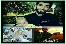  پیام نماینده مردم شریف استان البرز به مناسبت شهادت پاسدار شهید محسن حججی