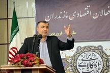 اقبال جامعه به کالای ایرانی، در گرو تولید با کیفیت است