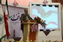 وقف عالی ترین نمود امر خیر در فرهنگ اسلامی است