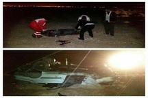 کشته شدن 2 نفر براثر واژگونی خودرو سواری در محور بروجن - مبارکه