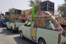 72 سری جهیزیه اهدایی رهبری در چابهار و سرباز توزیع شد