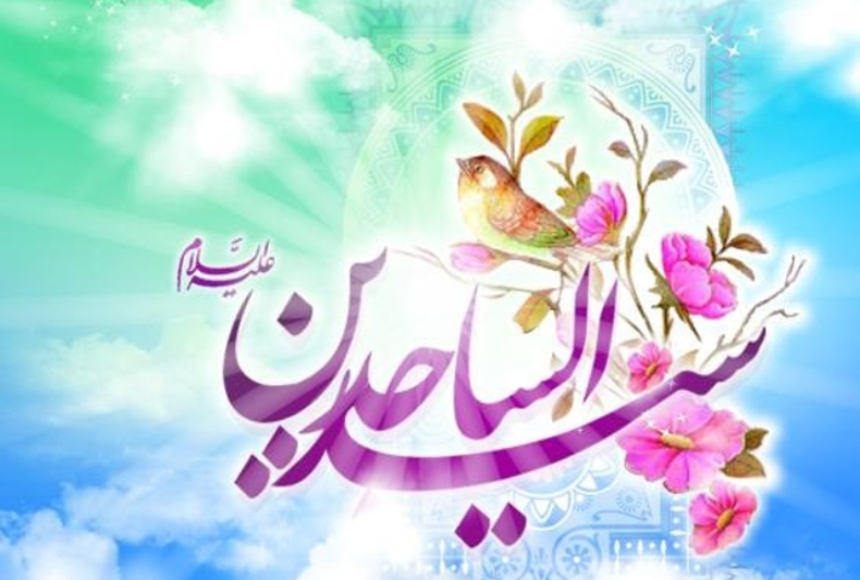 میلاد امام سجاد / حنیف طاهری