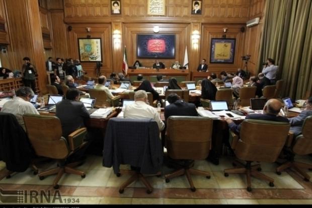 شورای شهر تهران طرح مدیریت تعارض منافع در شهرداری را تصویب کرد