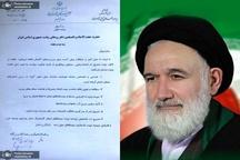نامه نماینده گلستان در مجلس خبرگان به رئیس جمهور در خصوص سیل اخیر