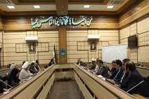 28 برنامه ویژه دهه مهدویت در استان یزد برگزار می شود.