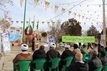 راهپیمایی 22 بهمن تجلی ماندگار اتحاد و انسجام ملی خواهد بود