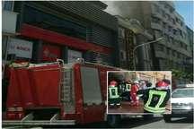 مهار آتش سوزی در کافی شاپ هتل آپادانا تهران
