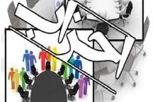 مهلت تطبیق احزاب با قانون خرداد امسال پایان می یابد