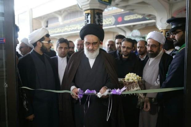 نمایشگاه دستاوردهای 40 ساله آستان حضرت معصومه گشایش یافت