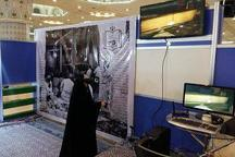رونمایی از نرم افزار «واقعیت مجازی جماران» در غرفه موسسه نشر آثار امام در نمایشگاه قرآن