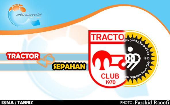 تراکتور، برنده بازی بزرگ هفته بیستم لیگ برتر