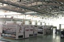 تولید پنل های خورشیدی درشهرک صنعتی شیراز آغاز شد