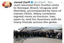 ظریف: ایران برای تجارت با دوستان فراوانش در سراسر جهان آماده است