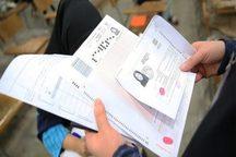 13 هزار داوطلب ایلامی در کنکور 97 رقابت می کنند