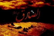 امام صادق (ع) مظهر وحدت بین جامعه اسلامی بودند