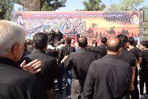 تجمع عزاداران ایلامی همزمان با اربعین سالار شهیدان