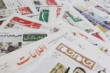 اعضای هیات رئیسه خانه مطبوعات و رسانه استان بوشهر مشخص شدند