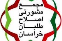 بیانیه یک حزب اصلاح طلب در لزوم پاسداشت ساحت مرجعیت