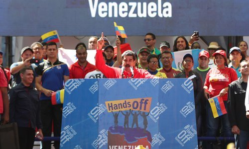آخرین تحولات ونزوئلا