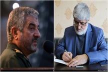 مطهری: سپاه در موضوع مذاکره با آمریکا باید تابع تصمیم مقامات عالی نظام باشد/ امام خمینی(ره) بارها نظامیان را از ورود به سیاست نهی کردند