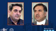 تکذیب یک شایعه درباره شهردار آینده تهران