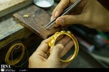 طلا، برگ برنده صنعت مشهد
