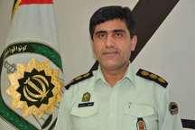 دستگیری سارقان زورگیری از اتباع خارجی در بوشهر