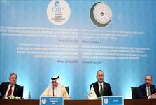 نشست سازمان همکاری اسلامی در استانبول برای بررسی حمله تروریستی نیوزیلند