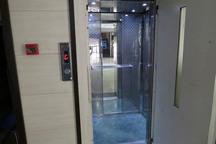 آسانسور مراکز رفاهی و اداری سقز تاییدیه استاندارد ندارند