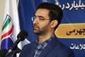 360 میلیارد تومان پروژه ارتباطی در استان کرمان افتتاح شد