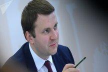 روسیه: دلار جایگاهش را از دست داده است
