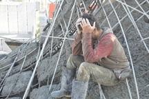 18 تن امسال بر اثر حوادث کار جان باختند