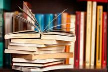 افزون بر سه هزار کتاب در خدمت دوستداران محیط زیست استان است