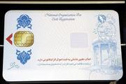 ثبت نام یک میلیون و 220 هزار گلستانی برای دریافت کارت ملی هوشمند