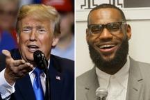 اختلاف خانوادگی ترامپ به خاطر یک بسکتبالیست