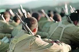 اعلام شرط دریافت پروژه برای کسر خدمت سربازی
