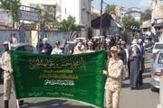 عزاداری خیابانی سالروز شهادت امامحسن (ع) در آستارا