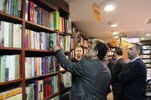 کتابفروشی های گیلان جزو پرفروش های کشور شدند