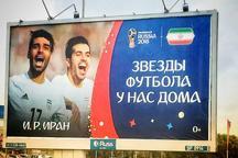 چهره ملی پوشان ایران بر تابلوهای شهر سارانسک نقش بست + عک