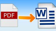 فایل PDF را چگونه به Word تبدیل کنیم؟