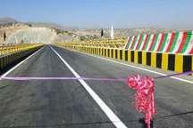 مدیرکل راهداری لرستان: پل فلزی روستای دوآب ویسیان به بهره برداری رسید