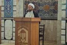 حوادث تروریستی تهران موجب اتحاد بیشتر مردم، نیروی های نظامی و اطلاعاتی شد