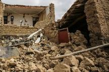 313 میلیارد ریال تسهیلات به خسارت دیدگان اختصاص یافت